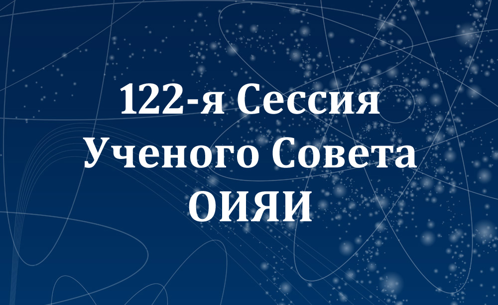 122ndSC_Res_rus