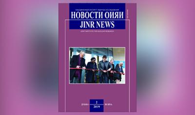 jinr_bull_2_19_mini