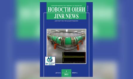 obl_N_1-2021_mini