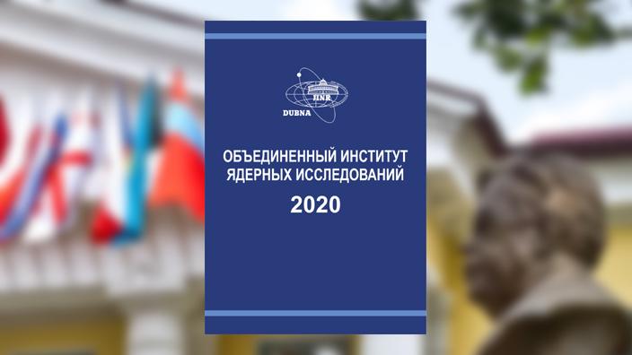 Otchet_obl_2020_r_mini